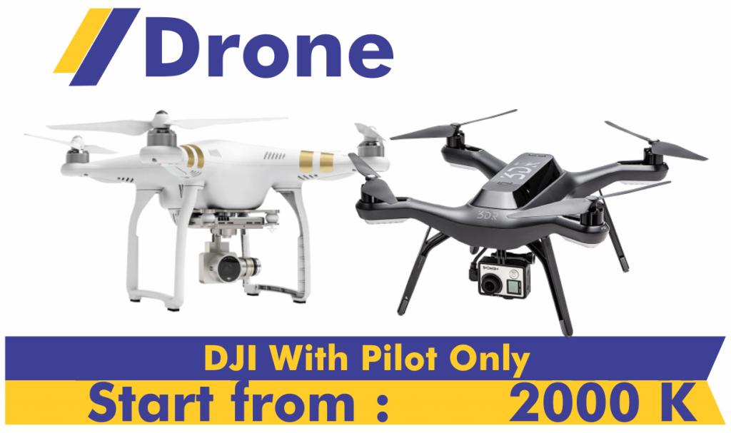 Dewo IT Solution | Sewa Drone | Rental Drone | Sewa DJI | Rental DJI | Sewa Drone Dengan Pilot | Sewa Drone Bandung | Sewa Drone Jakarta |